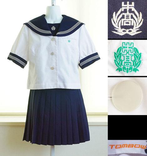 制服市場/在庫数日本一/完全無料の制服オークション